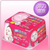 Japan Kose Stretch Muscle Collagen Facial Mask
